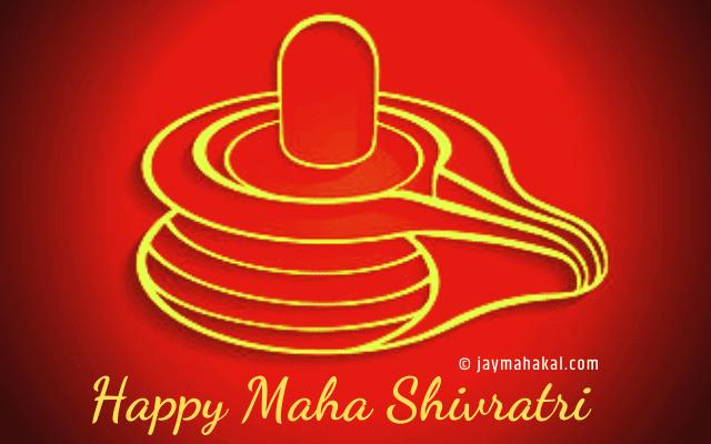 maha shivratri images download
