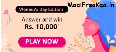 Amazon Women's Day Quiz