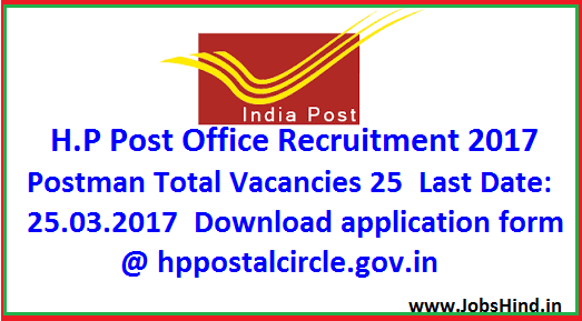 Himachal Pradesh (HP) Post Office Recruitment 2017