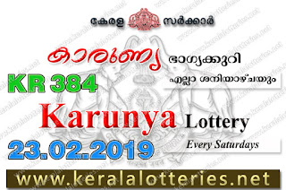 "keralalotteries.net, ""kerala lottery result 23 02 2019 karunya kr 384"", 23th February 2019 result karunya kr.384 today, kerala lottery result 23.02.2019, kerala lottery result 23-2-2019, karunya lottery kr 384 results 23-2-2019, karunya lottery kr 384, live karunya lottery kr-384, karunya lottery, kerala lottery today result karunya, karunya lottery (kr-384) 23/2/2019, kr384, 23.2.2019, kr 384, 23.2.2019, karunya lottery kr384, karunya lottery 23.02.2019, kerala lottery 23.2.2019, kerala lottery result 23-2-2019, kerala lottery results 23-2-2019, kerala lottery result karunya, karunya lottery result today, karunya lottery kr384, 23-2-2019-kr-384-karunya-lottery-result-today-kerala-lottery-results, keralagovernment, result, gov.in, picture, image, images, pics, pictures kerala lottery, kl result, yesterday lottery results, lotteries results, keralalotteries, kerala lottery, keralalotteryresult, kerala lottery result, kerala lottery result live, kerala lottery today, kerala lottery result today, kerala lottery results today, today kerala lottery result, karunya lottery results, kerala lottery result today karunya, karunya lottery result, kerala lottery result karunya today, kerala lottery karunya today result, karunya kerala lottery result, today karunya lottery result, karunya lottery today result, karunya lottery results today, today kerala lottery result karunya, kerala lottery results today karunya, karunya lottery today, today lottery result karunya, karunya lottery result today, kerala lottery result live, kerala lottery bumper result, kerala lottery result yesterday, kerala lottery result today, kerala online lottery results, kerala lottery draw, kerala lottery results, kerala state lottery today, kerala lottare, kerala lottery result, lottery today, kerala lottery today draw result"