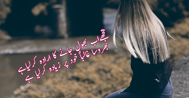 2 lines bait baazi shyari in urdu