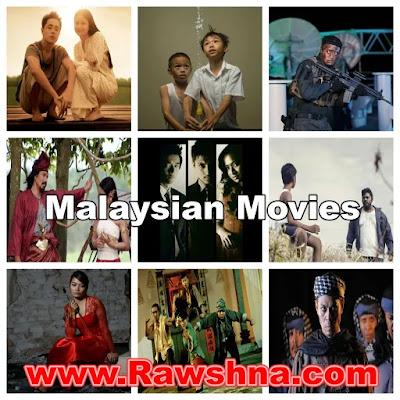افضل افلام ماليزيا على الإطلاق