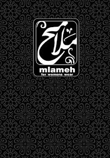 مكتب ملامح - MLAMEH | للعبايات و الملابس الحريمي الكاجوال و المحجبات | بالجملة