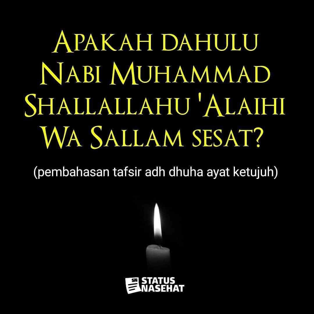 Apakah Dahulu Nabi Muhammad Sesat Tafsir Surat Dhuha Ayat 7