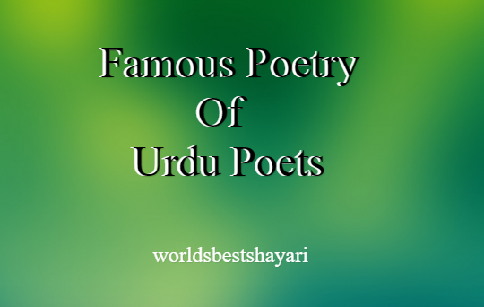 Famous Poetry Of Urdu Poets