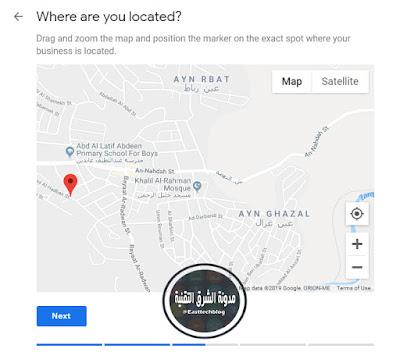 طريقة اضافة عنوان شركتك او مكان نشاطك التجاري علي خرائط جوجل