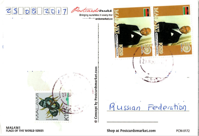 Stamps from Malawi