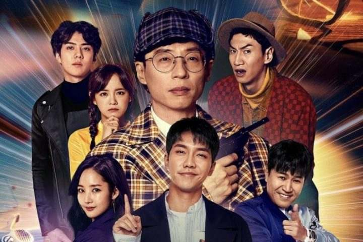 Download Variety Show Busted 3 Batch Sub Indo