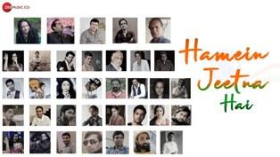 Hamein Jeetna Hai Lyrics - Kailash Kher & Shankar Mahadevan