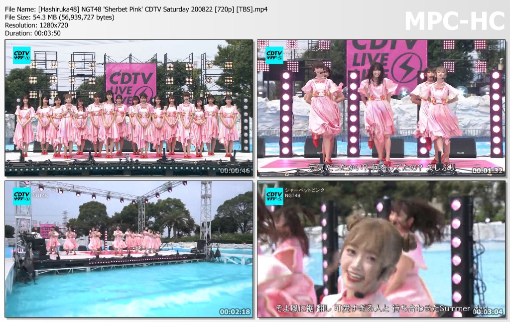 NGT48 – Sherbet Pink @CDTV Saturday 200822 (TBS)