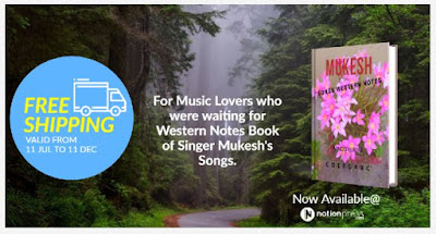 Mukesh Western notes of songs