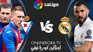 مشاهدة مباراة ريال مدريد وإيبار بث مباشر اليوم 03-04-2021 في الدوري الإسباني الدرجة الأولى