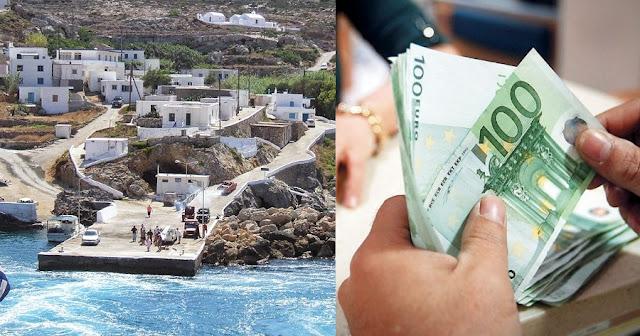 Τα Αντικύθηρα δίνουν 500€ το μήνα, στέγη και τρόφιμα, σε όσους πάνε να μείνουν εκεί με τα παιδιά τους.