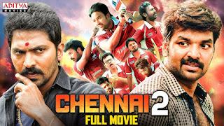 Download Chennai 2 (Chennai 600028 II) Hindi Dubbed Full Movie Free 480p 400MB