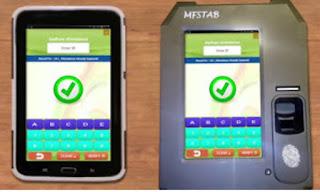 AP eHazar Latest App Version 2.0