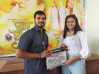 नवाबों के शहर में हो रही कल्लू और यामिनी की फ़िल्म 'प्यार का देवता' की शूटिंग | #NayaSaberaNetwork