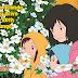Anime Nite Orlando w/ Holiday Toy Drive (12/20)