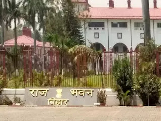 20-corona-affacted-in-governor-house-bihar