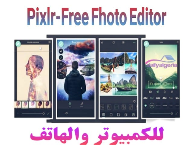 عمليات بحث متعلقة بـ Pixlr pixlr download  pixlr express بالعربي  pixlr express للكمبيوتر  pixlr – free photo editor  pixlr apk  pixlr express download  autodesk pixlr  pixlr ps  التنقل في الصفحة