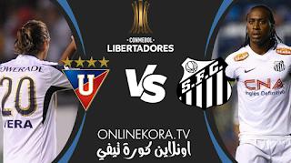 مشاهدة مباراة ليجا دي كويتو و سانتوس بث مباشر اليوم 24-11-2020  في كأس الليبرتادوريس