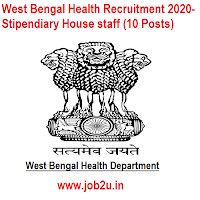 West Bengal Health Recruitment 2020- Stipendiary House staff (10 Posts)