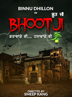 Bhoot Ji Punjabi Movie - Check out the full cast and crew of Punjabi movie Bhoot Ji 2021 wiki, Bhoot Ji story, release date, Bhoot Ji Actress name wikipedia, poster, trailer, Photos, Wallapper