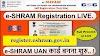 register.eshram.gov.in, CSC NDUW e-Shram Card Apply Online