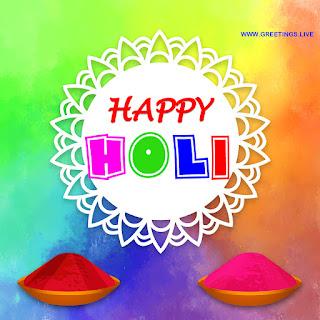 Holi Animated image greetings cards