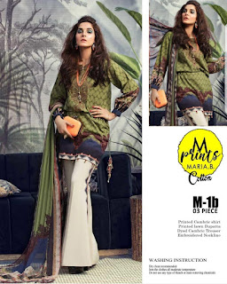 M Print Maria B Cambric Pakistani Suits Wholesaler