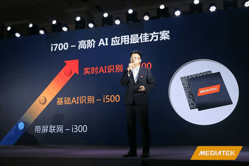 MediaTek releases i700 octa-core chip for smart homes and more