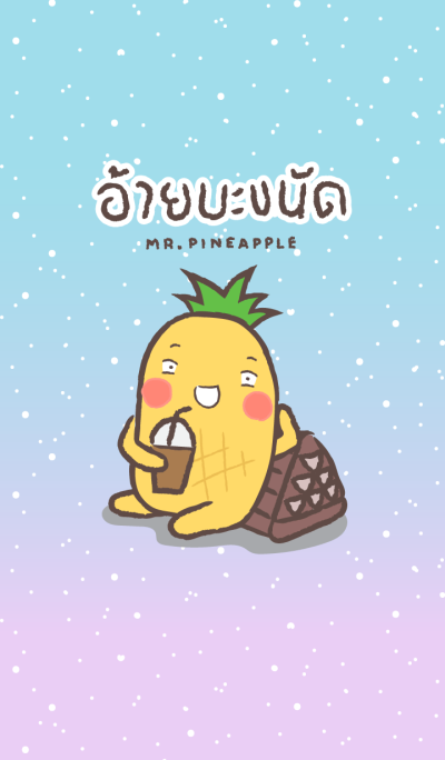 Mr.Pineapple (Ver.2)