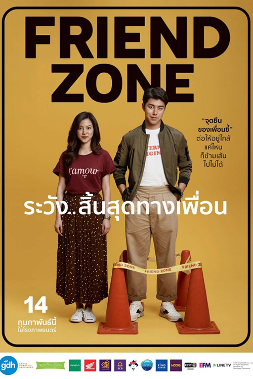 Download Film Friend Zone (2019) Full Movie Indonesia