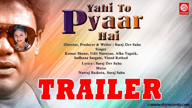 Yahi To Pyar Hai