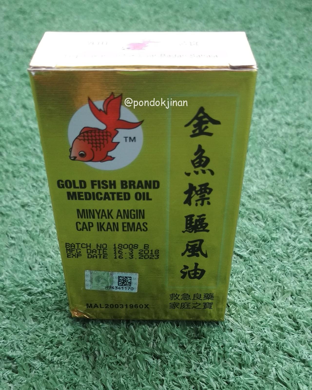 Jual Minyak Angin Cap Ikan Mas (13ml)