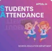 Students Attendance Updated App.