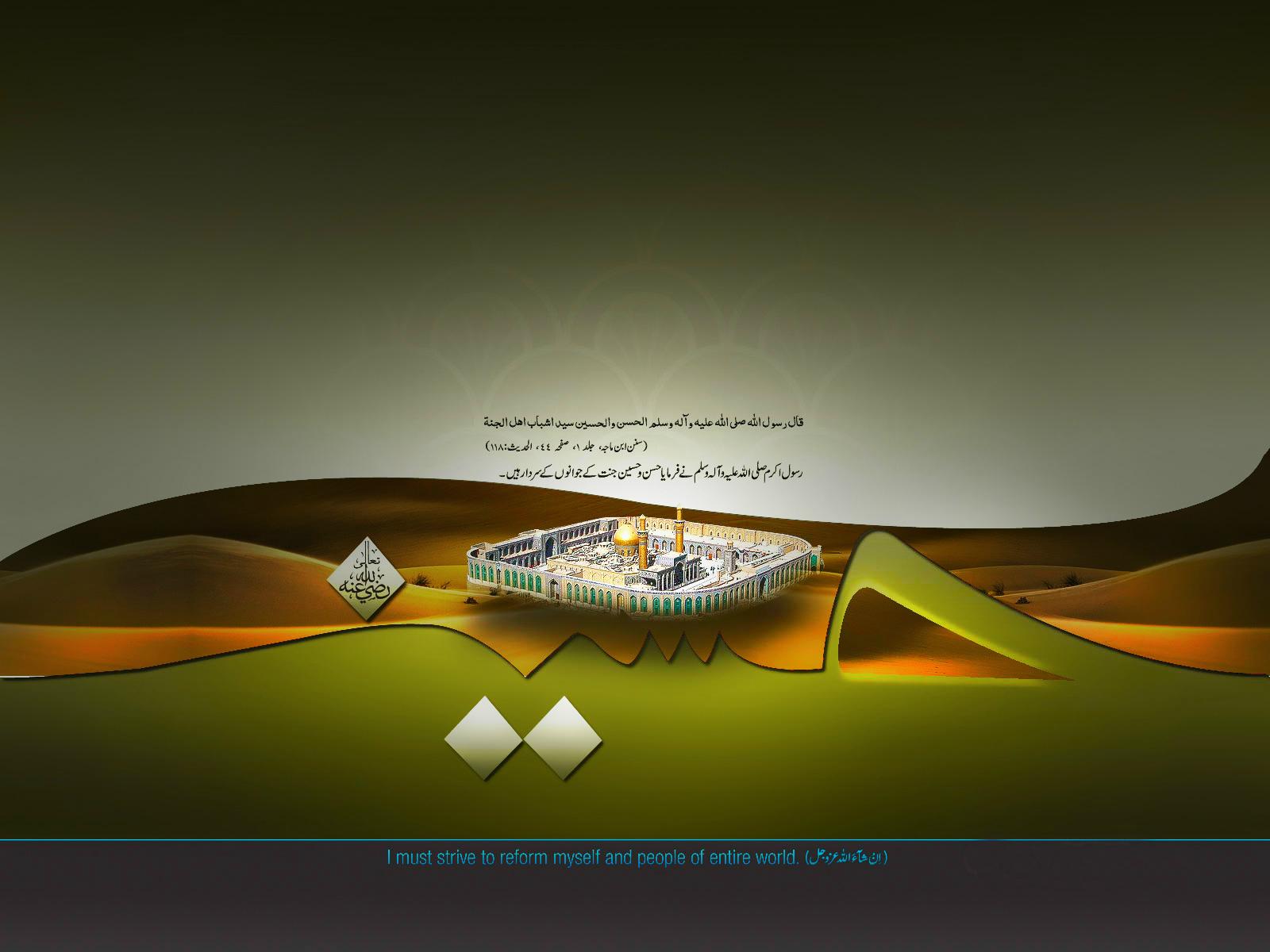 Maula Ali Shrine Wallpaper: Ya Hussain A.s: Mola Ali Kol With Imam Hussain Mazar