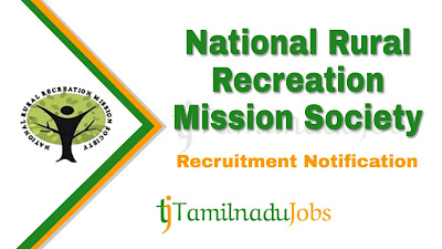 NRRMS Recruitment notification 2020, Govt jobs in India, central govt jobs, latest NRRMS Recruitment notification update
