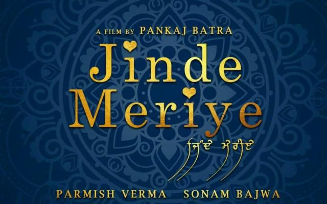 Jinde Meriye next upcoming punjabi movie first look movie Parmish and Sonam Poster of download first look, release date