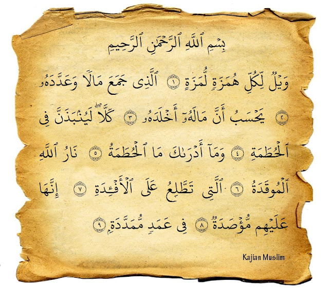 Bacaan Surat Al Humazah Dan Terjemaahannya Dalam Bahasa