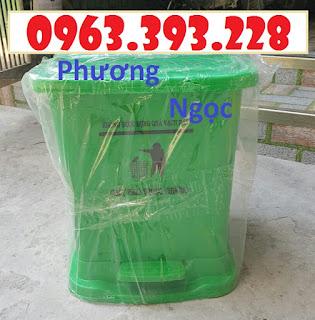 Thùng rác y tế, thùng đựng rác y tế đạp chân, thùng rác đạp chân 7cac71407c2e9a70c33f