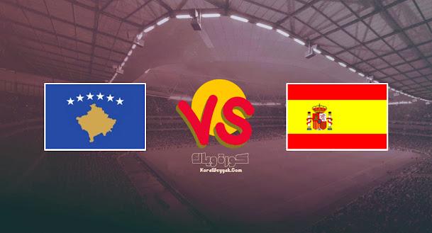 نتيجة مباراة كوسوفو واسبانيا اليوم 8 سبتمبر 2021 في تصفيات أوروبا المؤهلة لكأس العالم 2022
