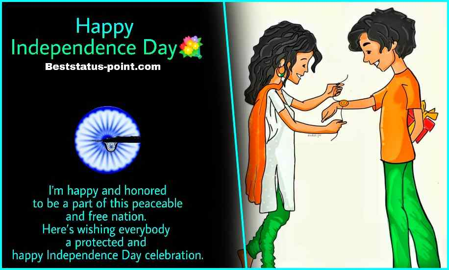 Independence_Day_SMS_in_English