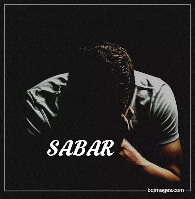 sabar dp for whatsapp