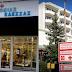 Νοσοκομείο Πέλλας: Ουδέποτε υπήρξε διαλογή ασθενών