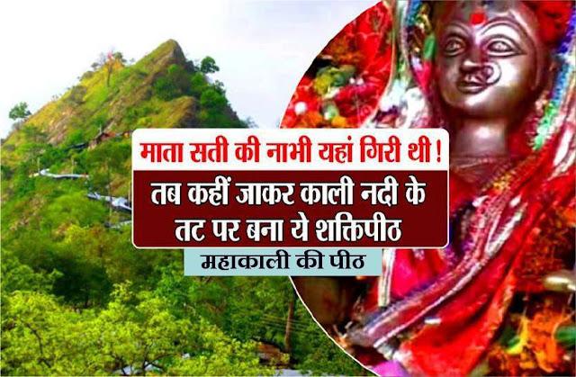 गुप्त नवरात्र: आज शाम व कल करें यह पूजा, अचानक होगा बड़ा लाभ