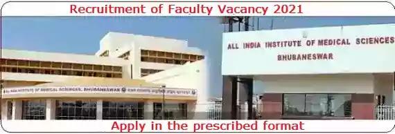 AIIMS Bhubaneswar Faculty Vacancy Recruitment 2021