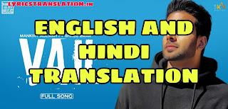 Vail Lyrics translation in english/hindi - Mankirt Aulakh