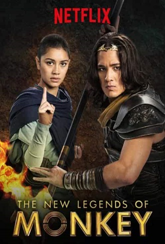 The New Legends of Monkey Season 1 Complete Download 480p & 720p All Episode