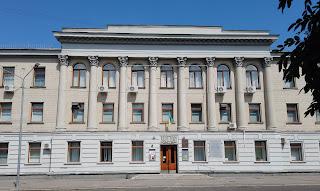Черкассы. Художественный музей