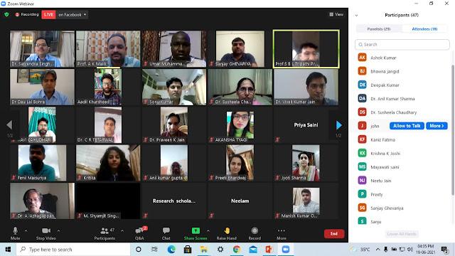 पोदार कॉलेज, नवलगढ़ में अंतर्राष्ट्रीय कॉन्फ्रेंस का आयोजन